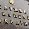 В Черкасской области вычислили организатора подкупа избирателей на парламентских выборах