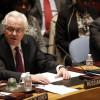 Акция в Киеве: активисты требуют выгнать Россию из ООН