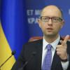 Яценюк предварительно оценил стоимость продажи ОПЗ в $1 млрд