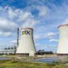АМКУ начал разбирательство о монополизме энергохолдинга Ахметова