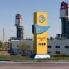 Яценюк озвучил новую цену Одесского припортового завода