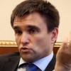 Почему Украина не выходит из СНГ — объяснили у Климкина