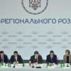 Порошенко объяснил, когда будет пересматривать изменения в Конституцию