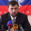 «Самопомич» обращается в суд с требованием запретить политическую партию Пушилина