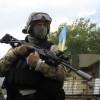 Ситуация в АТО обострилась: боевики били из гранатометов по Счастью