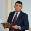 Аппарат Рады получит нового руководителя: Гройсман рассказал детали кадровых изменений