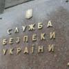 В Одессе задержали коммунистов, готовивших теракты и заказные убийства (ВИДЕО)