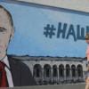 Что поможет вернуть аннексированный Крым. Результаты опроса