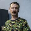 Бывший главарь «ДНР» рассказал, как Гиркина вывозили в Россию