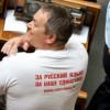 СБУ показала повестку Колесниченко: вызывают на допрос в качестве подозреваемого