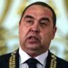 «ЛНР» будет интегрироваться в Россию — заявление главаря Плотницкого