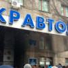 Глава «Укравтодора» ушел в отставку