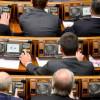 На кнопкодавстве в Раде поймали депутатов из «Оппозиционного блока» и группы «Возрождение» (ВИДЕО)