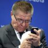 Россия пожалуется Брюсселю на украинские санкции