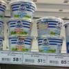 «Русский мир» в действии: цены на продукты в Донецке побили все рекорды