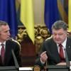 Порошенко хочет миротворцев на Донбасс