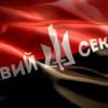 «Правый сектор» прибирает к рукам блокаду Крыма