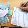 Коммунальные услуги в Украине и дальше будут расти
