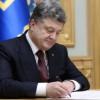 Порошенко наградил орденами украинских заключенных в России