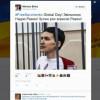 Стартует глобальная акция в поддержку Надежды Савченко