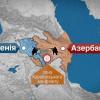 Новый виток Карабахского конфликта: 10 убитых солдат за прошедшую ночь