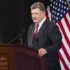 Порошенко рассказал о своих мечтах после президентства