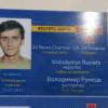 Военные корреспонденты будут требовать встречи с Порошенко