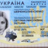 С нового года правительство начнет выдавать вместо внутренних паспортов ID-карточки