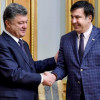 На Банковой дали ответ на петицию о премьерстве Саакашвили