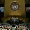 В Нью-Йорке стартует 70-я сессия Генассамблеи ООН