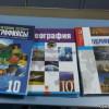 Украина отреагировала на публикацию в казахских учебниках информации о «русском Крыме»