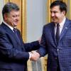 Порошенко разбил надежды части украинцев на премьерство Саакашвили