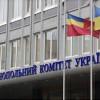 АМКУ оштрафовал «Лукойл Авиэйшн Украина» на 18,7 млн