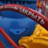 «Газпром» продолжает поставки газа на оккупированные территории