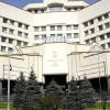 В Конституционном суде Украины судья заявил о подделке документов суда