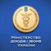 Поступления в сводный бюджет за первое полугодие составили 204 млрд грн