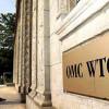 Япония подала в ВТО жалобу на Россию по поводу утилизационного сбора на автомобили