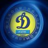 Киевское «Динамо» узнало соперников по групповому этапу Лиги Европы