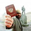 В России будут ужесточены правила въезда и проживания мигрантов