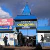 Физлицо намерено купить киевский рынок «Оболонь»