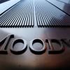 Moody's понизило рейтинги 11 украинским банкам вслед за рейтингом Украины