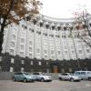 Кабмин намерен в среду рассмотреть проект госбюджета на 2014 год