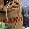 Кабмин намерен подать проект госбюджета на 2014 год в ВР в конце ноября — Азаров
