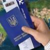 Украинцы могут путешествовать без виз в 77 стран мира, — рейтинг