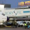 Аэропорт «Борисполь» преобразует пассажирский терминал «F» в грузовой