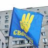 14 октября движение в центре столицы может быть частично усложнено из-за проведения политической акции