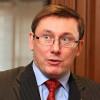 Луценко обратился к Киевлянам: «чтобы смести власть в понедельник необходимо заблокировать Киев»