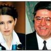 Украинский бюджет хотят пополнить деньгами Лазаренко и Тимошенко