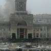 Взрыв на вокзале в России. 18 человек погибли, более 40 ранены (НОВОЕ ВИДЕО)