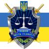 Прокуратура приступила к преследованию сторонников Евромайдана в органах власти